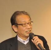 Seishi Ono