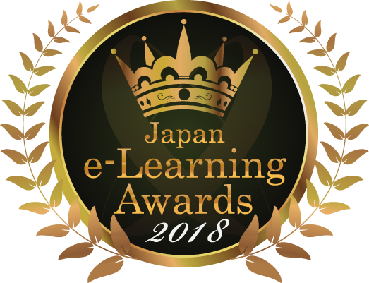 eLearning award forum eラーニングアワードフォーラム