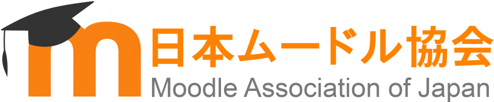 日本ムードル協会 Moodle Association of Japan