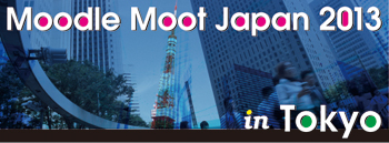 Logo mark of Moodle Moot Japan 2013