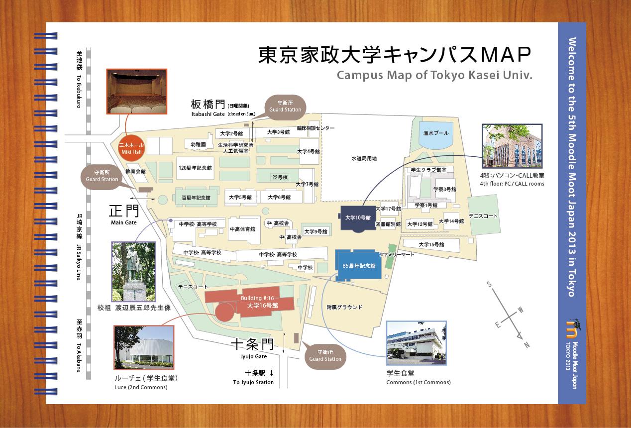 東京家政大学構内地図/Campus map of Tokyo Kasei University