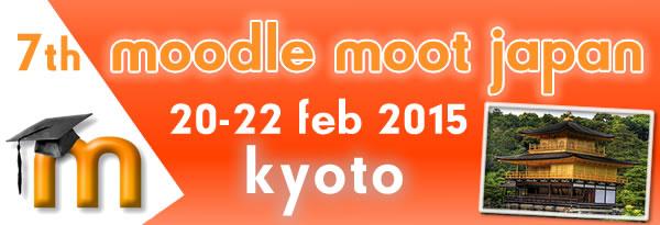 Moodle Moot 2015