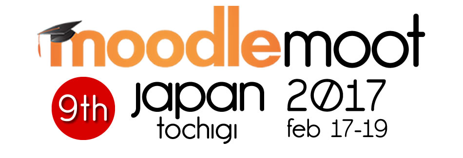 logo for MoodleMoot Japan 2017