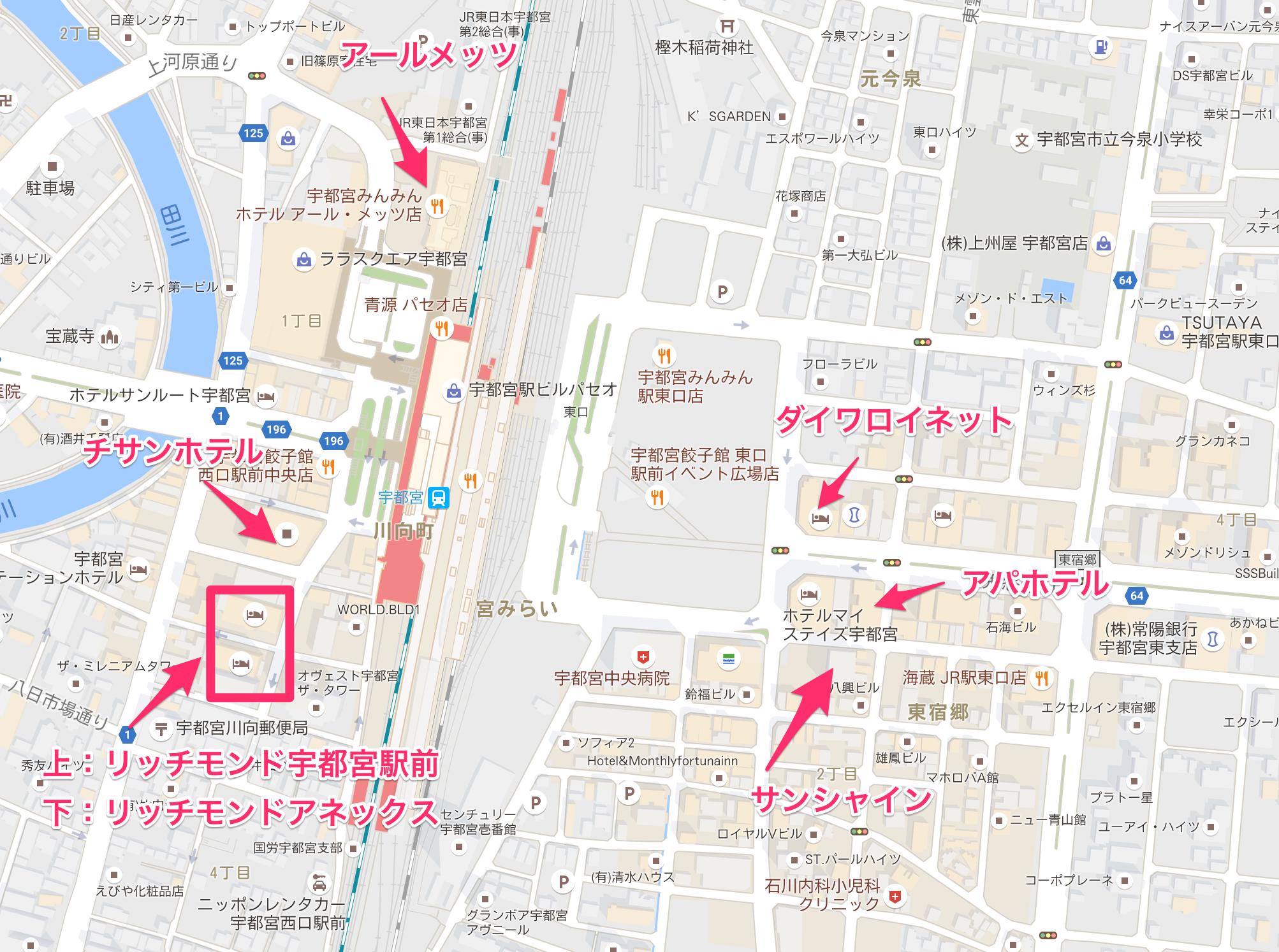 Utsunomiya station 宇都宮駅周辺